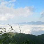 Vietnamas - Fansipano kalno vietovės